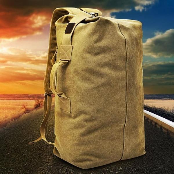 雙肩包戶外旅行水桶背包帆布登山運動男ins超火個性大容量行李包 安雅家居館