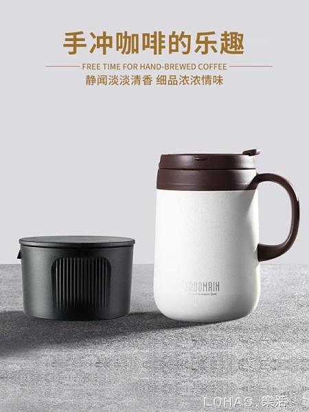咖啡杯咖啡過濾器手搖咖啡豆研磨機咖啡器具套裝 樂活生活館