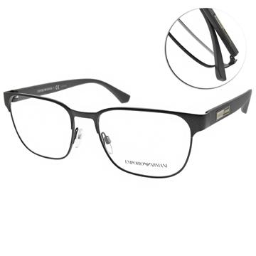 EMPORIO ARMANI 光學眼鏡 方框款(霧黑) #EA1103 3294