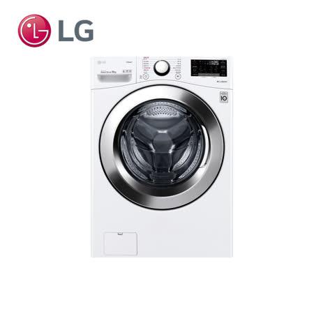 LG 樂金 WD-S18VCW (18公斤) (白色) 蒸氣洗脫 滾筒洗衣機