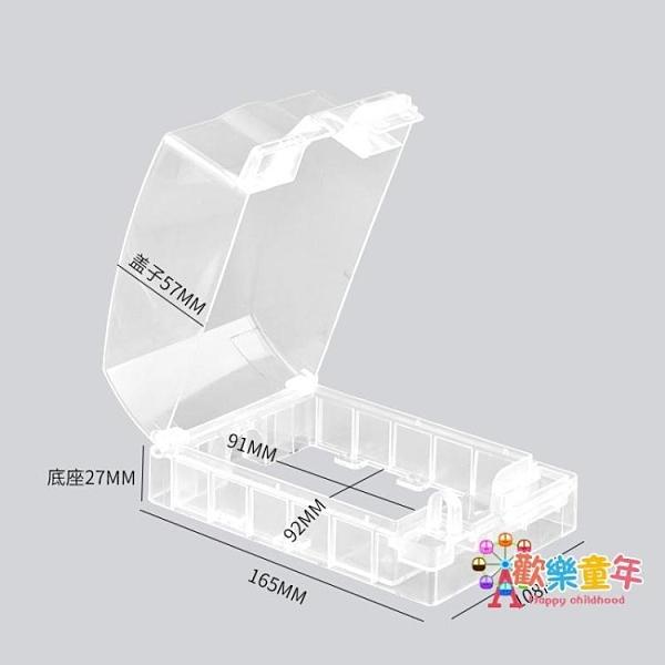 插座防水蓋 86型浴室加高加長全遮黏貼式插座防水防濺盒熱水器開關保護蓋罩