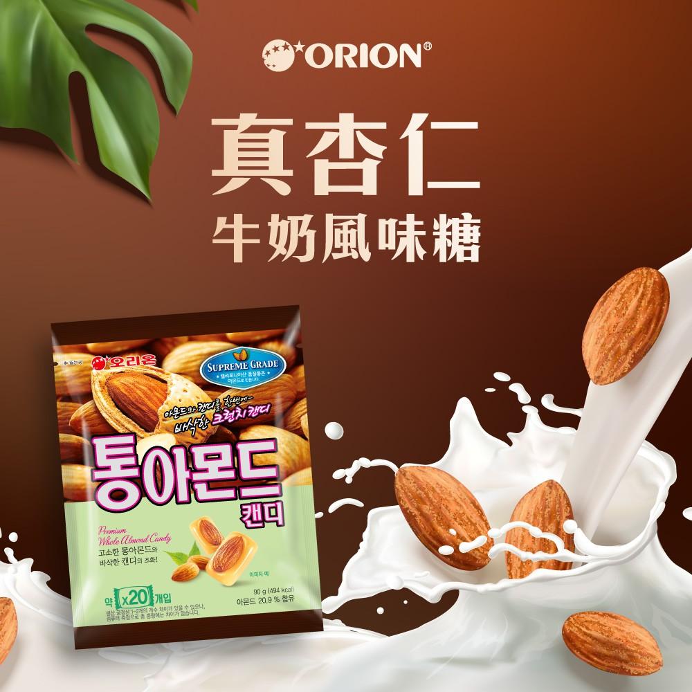 【好麗友】真杏仁牛奶風味糖90g