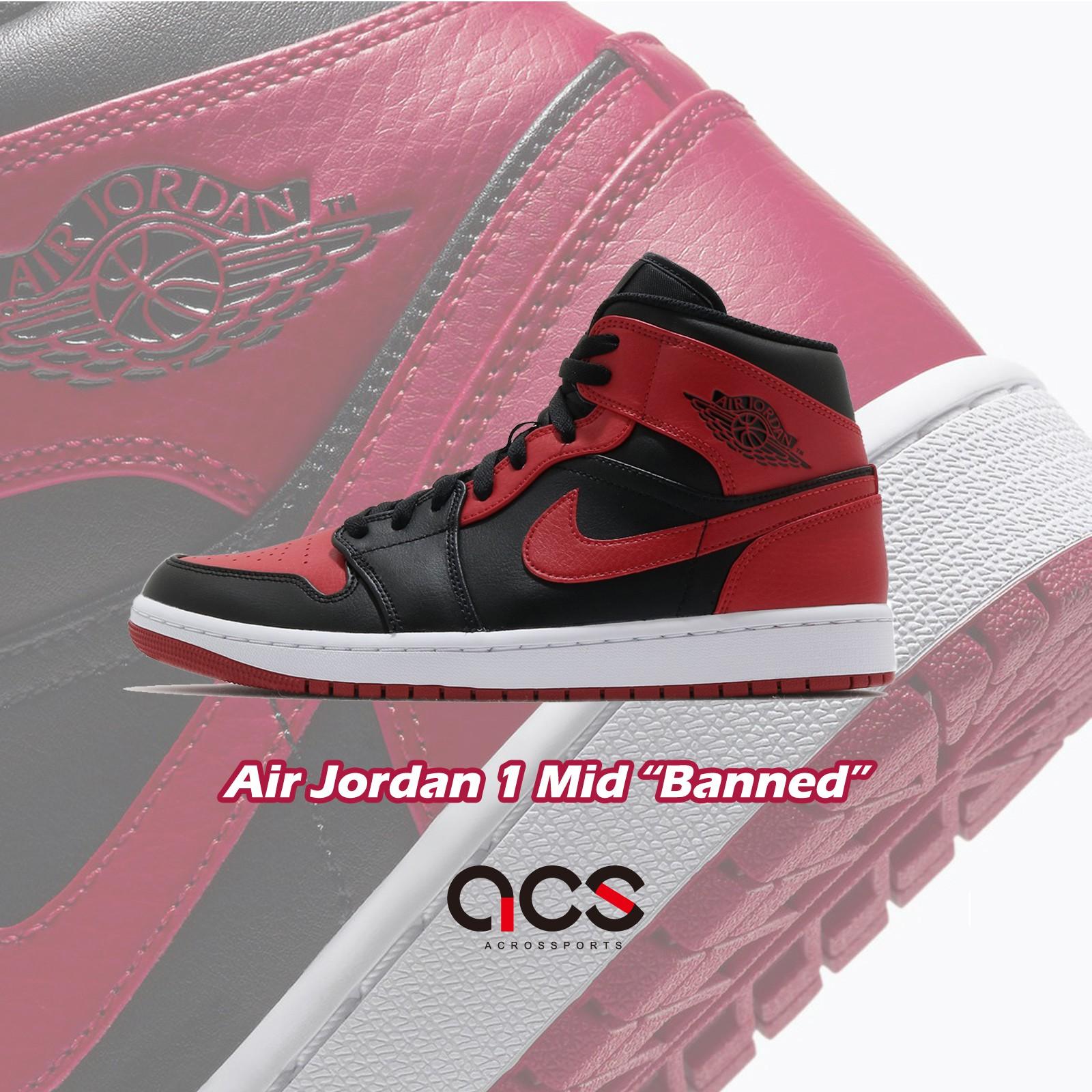 Air Jordan 1 Mid Banned Bred 中筒 8孔 男鞋 公牛 黑紅 【ACS】 554724-074