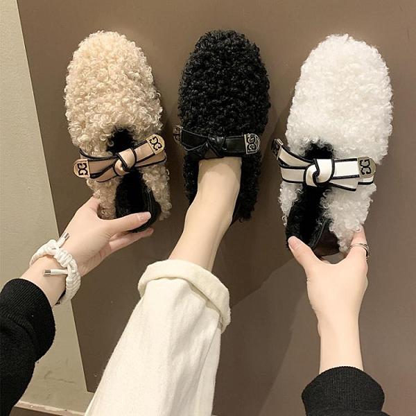 毛毛鞋女冬外穿2020秋新款加絨保暖棉鞋網紅孕婦一腳蹬豆豆鞋百搭