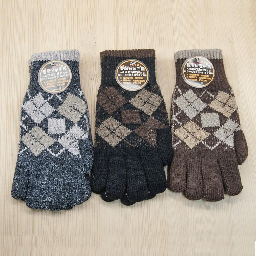 mocodo 紳士風格雙層保暖手套