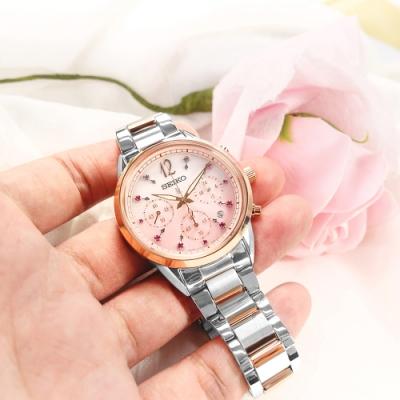 SEIKO 精工 LUKIA 限量款 LUKIA 太陽能 漸層 晶鑽 不鏽鋼手錶-粉x鍍玫瑰金/36mm