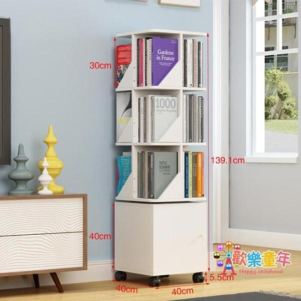 旋轉書架 書架360度書櫃落地置物架學生兒童收納櫃多功能儲物櫃帶輪T