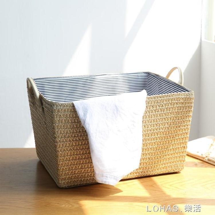 日式簡約髒衣籃收納筐儲物筐整理筐大碼衣服筐玩具筐 NMS