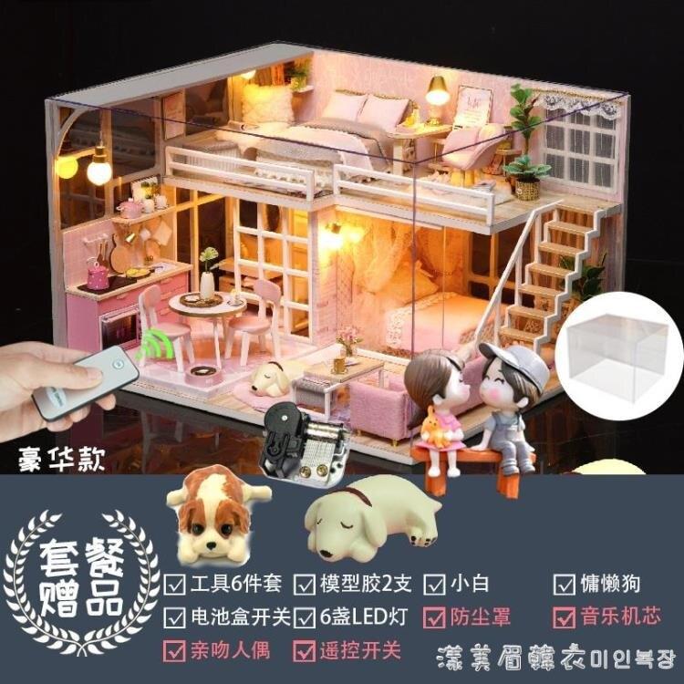 diy小屋閣樓手工制作木質小房子模型拼裝迷你別墅情人生日禮物女