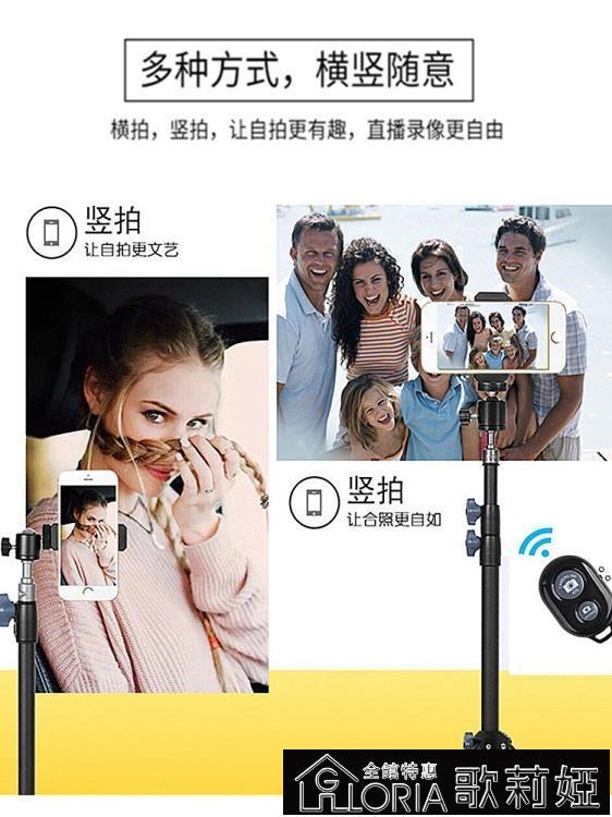 手機支架手機直播支架三腳架戶外落地多功能萬能通用補光燈美顏自拍拍攝 LX 【雙十二狂歡】