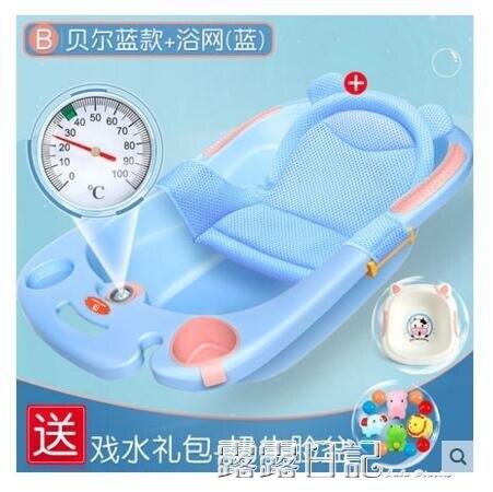 NMS 嬰兒洗澡盆寶寶浴盆可坐躺新生兒用品大號兒童幼兒沐浴桶