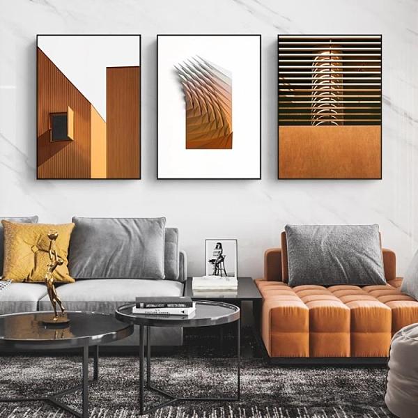 現代簡約裝飾畫客廳沙發背景牆掛畫抽像個性橙色餐廳玄關壁畫43*63
