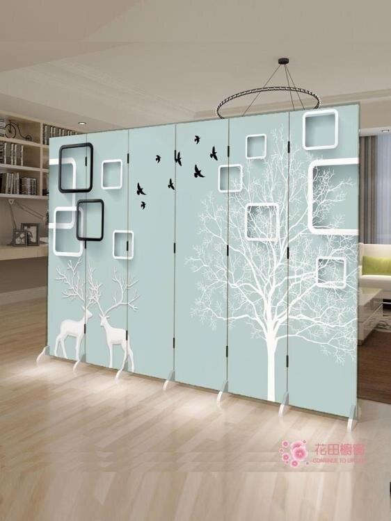 屏風 隔斷牆客廳摺疊行動簡約現代輕奢裝飾辦公室玄關臥室遮擋家用T