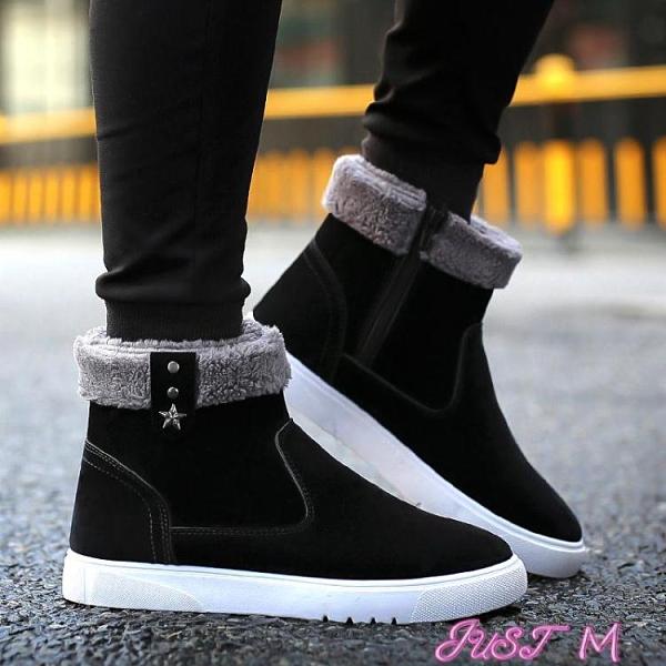 馬丁靴雪地靴男冬季保暖加絨男鞋潮流高幫男士馬丁靴東北加厚棉鞋男棉靴 JUST M