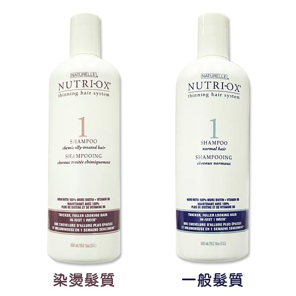 JOICO ZOTOS賦活養髮洗髮精 (一般/染燙) 600ml 兩款任選【UR8D】