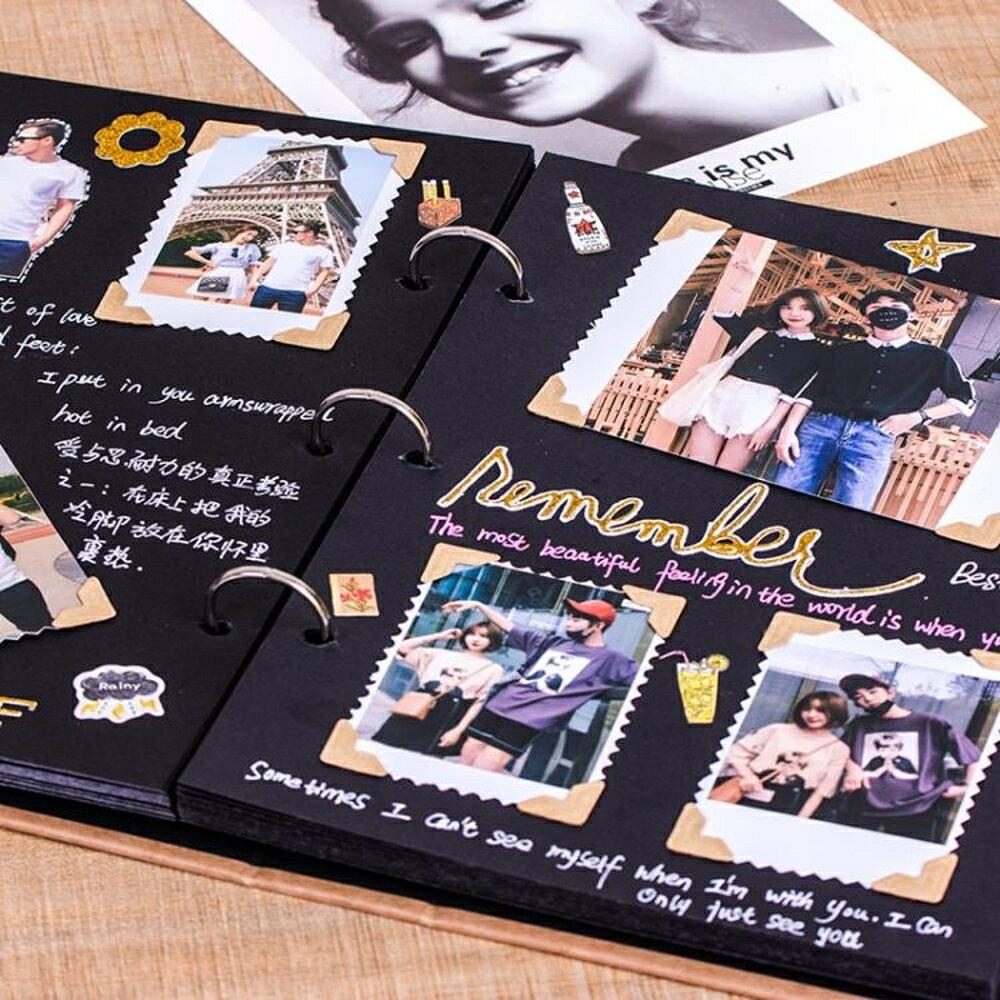 DIY相冊 相冊本diy手工創意紀念冊情侶相冊制作拍立得照片書定制影集家庭