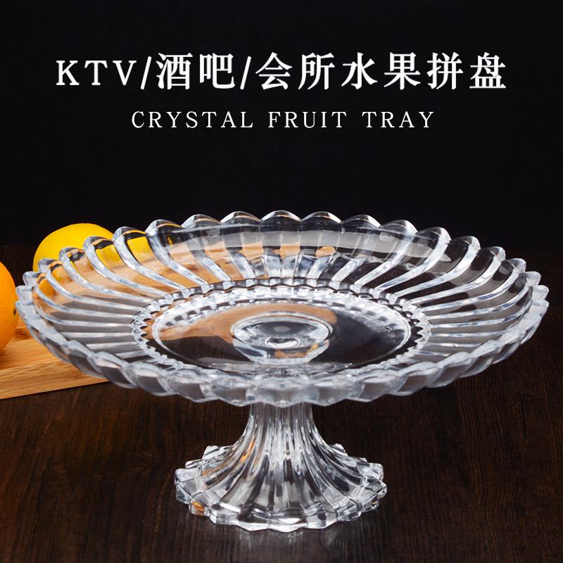 歐式奢華玻璃果盤水果盤創意現代客廳大號水果拼盤 KTV酒吧家用1入