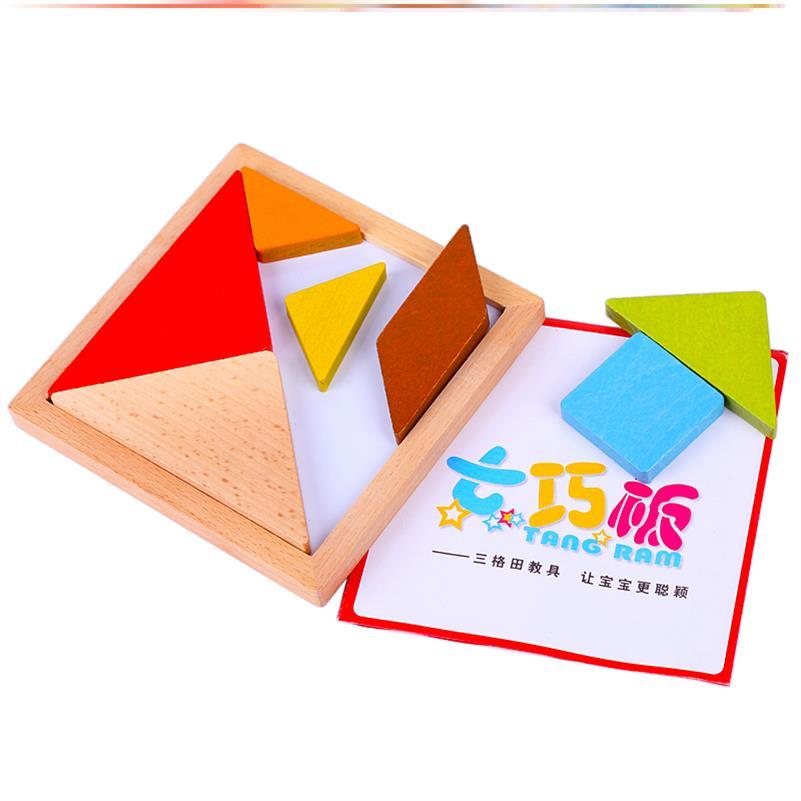 七巧板智力拼圖小學生智力拼圖幾何形狀積木益智巧板教具幼兒園1入
