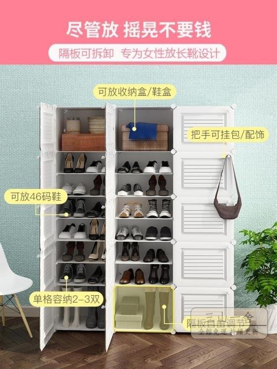 鞋架 簡易鞋柜家用門口收納神器多層防塵塑料經濟型大容量宿舍小鞋架子-玩物志