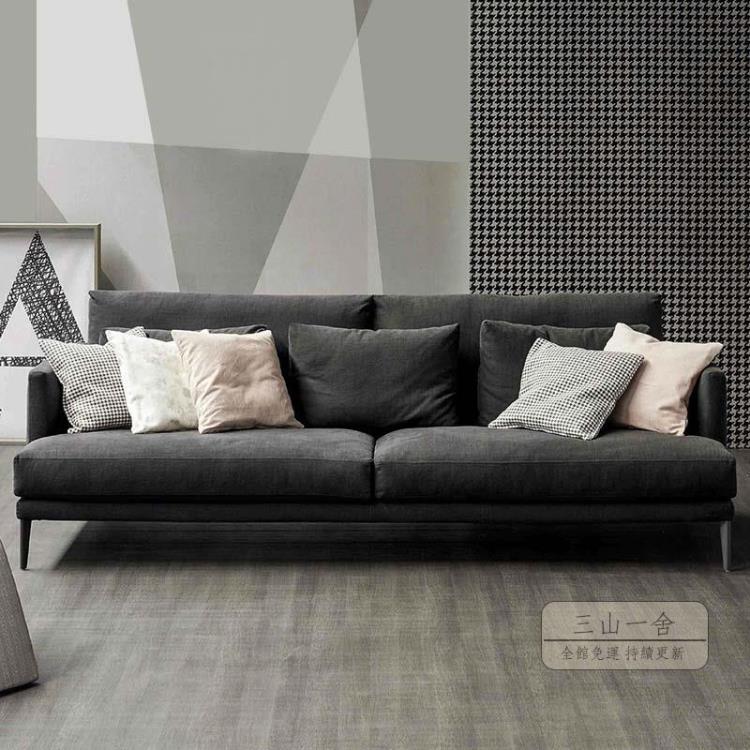 沙發 2019新款北歐現代乳膠羽絨沙發簡約小戶型客廳整裝布藝雙三人座位-玩物志