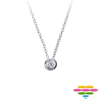 彩糖鑽工坊 18K 5-6分 包鑲鑽石項鍊 圓舞曲系列 (2選1)