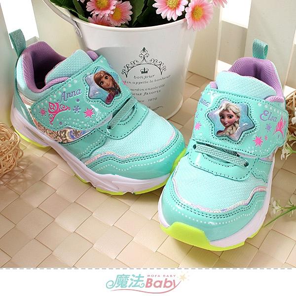 女童鞋 迪士尼冰雪奇緣授權正版閃燈運動鞋 電燈鞋 魔法Baby