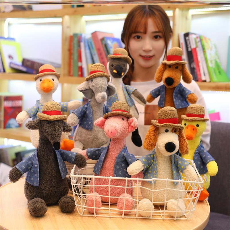 鴨子玩偶可愛毛絨玩具小黃鴨加油鴨子女生小禮物鴨子公仔娃娃1入