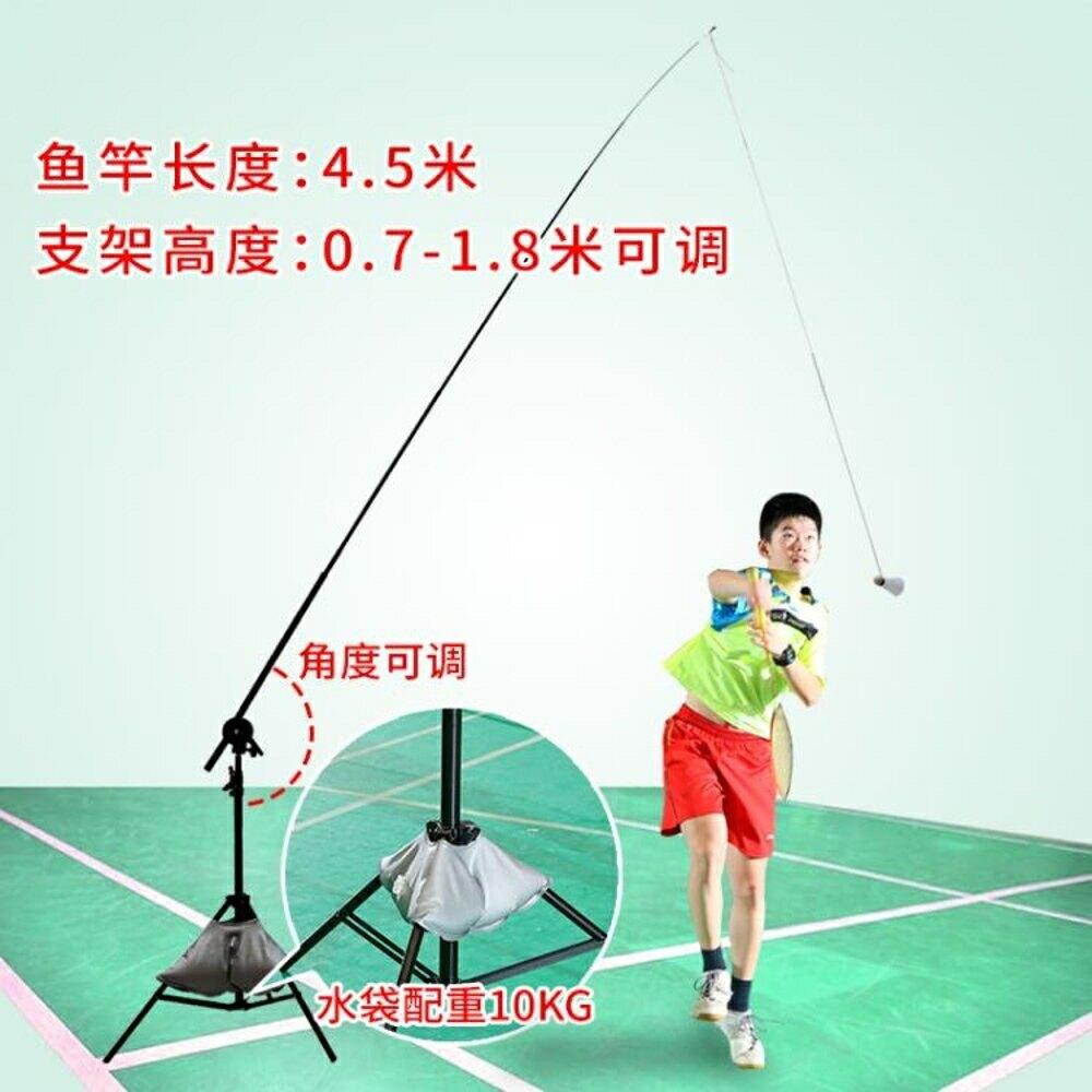 羽毛球訓練器便攜一個人的羽毛球單人回彈練習自回旋輔助練習器