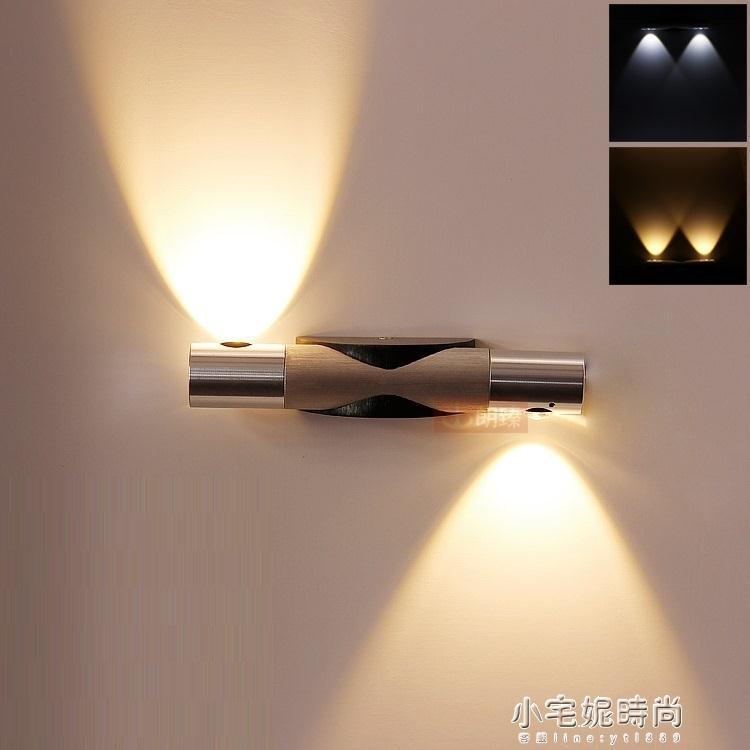 櫥櫃燈 led雙頭現代簡約創意臥室床頭過道樓梯溫馨書房客廳牆壁掛燈 【免運快出】 8號時光