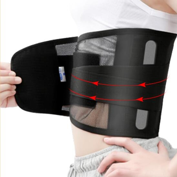 醫療護腰帶腰椎腰間盤突出腰肌勞損腰部保暖自發熱腰托腰圍子男士