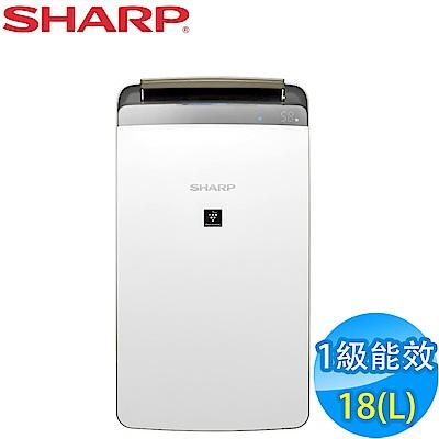 SHARP夏普 18L 1級自動除菌離子清淨除濕機 DW-LJ18T-N