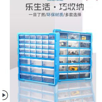 零件收納盒工具盒子元件螺絲多格抽屜式塑膠樂高分格箱五金收納櫃