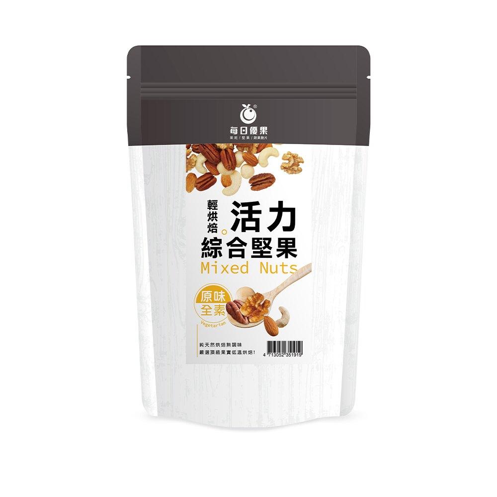 活力綜合堅果大包裝580公克【每日優果】