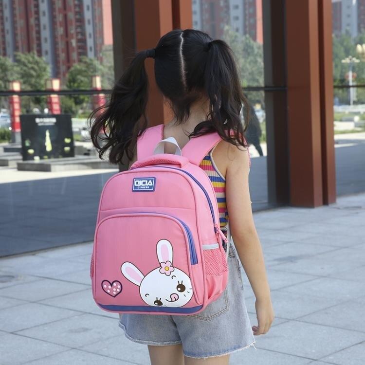 韓版書包卡通3-6歲兒童小朋友書包幼兒園公主可愛男女孩大班書包5 摩登生活