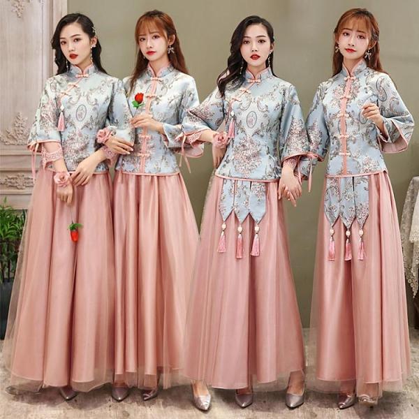 中式伴娘服2020年新款秋季創意中國風秀禾姐妹服伴娘團秋冬禮服女