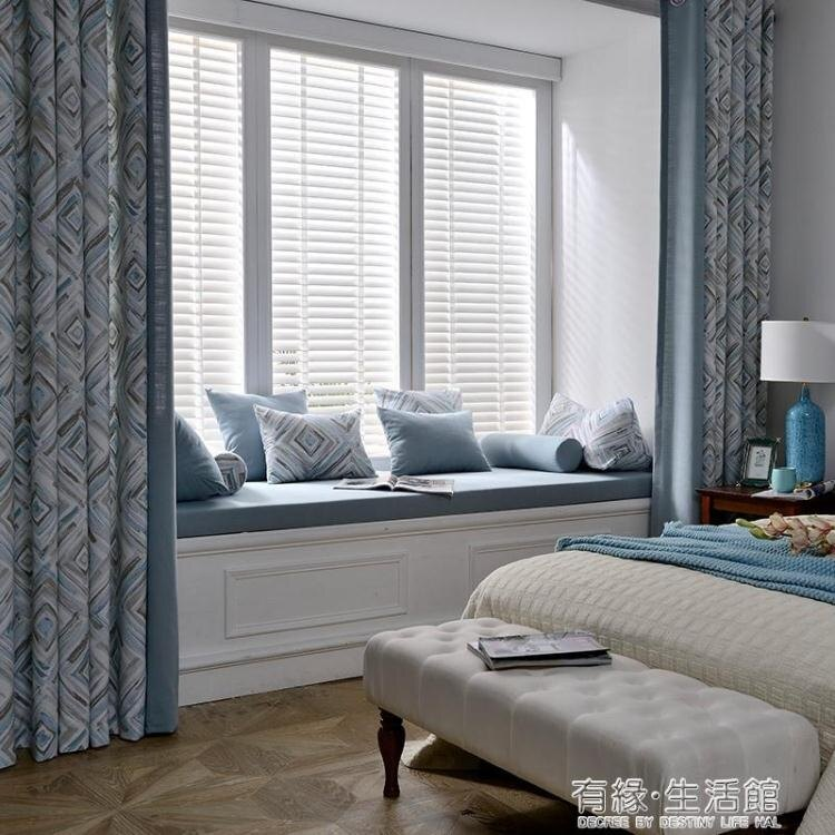 飄窗墊子 ins海綿窗台墊定制北歐榻榻米坐墊陽台墊卡座墊裝飾毯定做