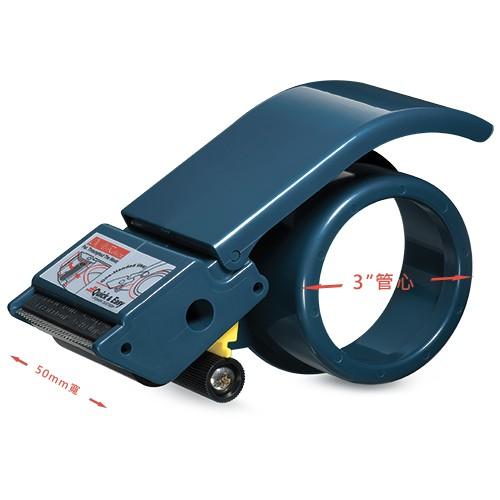 Excell 免找頭切膠器(50mm寬) 熱銷日本樂天亞馬遜 封箱 膠帶 膠帶切割 切臺 切台 膠台 膠臺