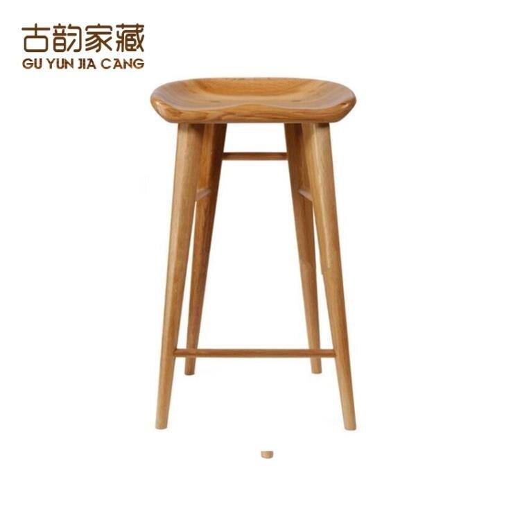 化妝凳 實木吧台椅餐椅家用北歐原木酒吧椅簡約休閒高腳凳子前台椅書房椅