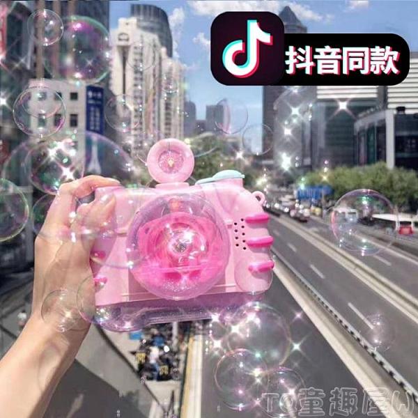 網紅吹泡泡機照相機少女心抖音同款槍棒禮盒裝小豬豬兒童玩具 童趣屋 交換禮物