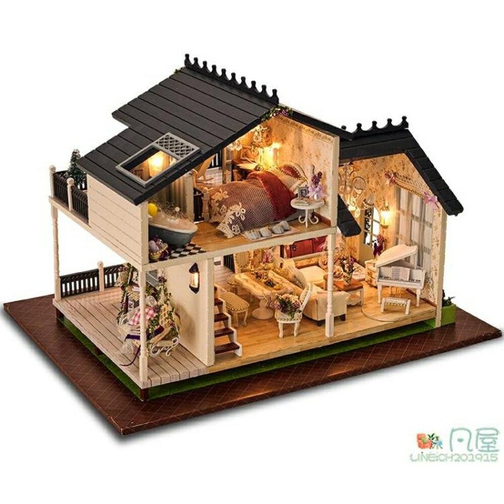 diy小屋 普羅旺斯手工拼裝房子模型別墅玩具創意生日禮物女-快速出貨