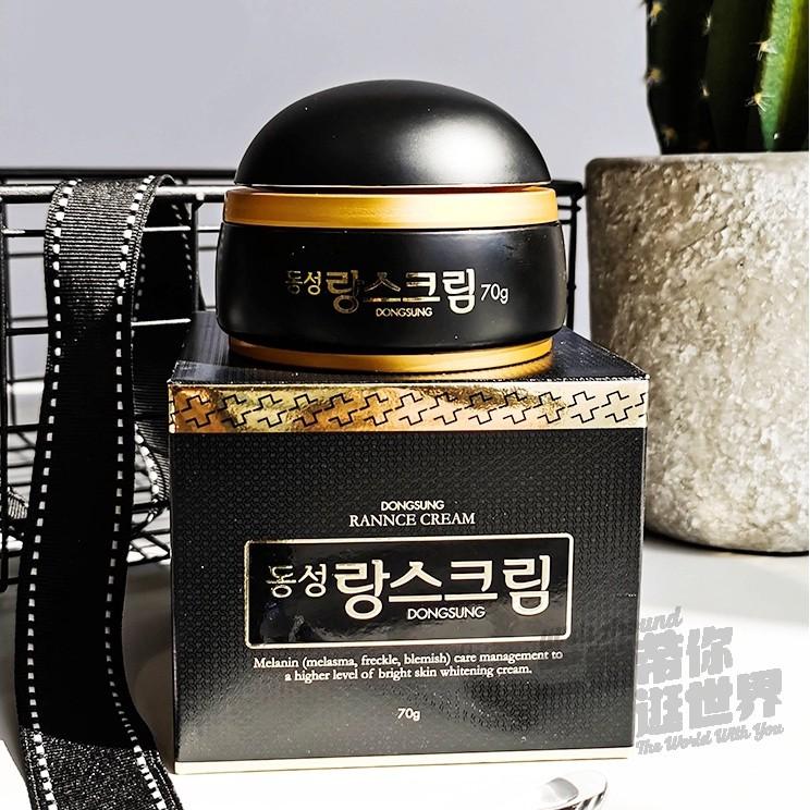 韓國東星瑯絲曲酸亮白祛斑面霜70g淡化色素雀斑黃褐斑 淡化色斑 東星祛斑霜
