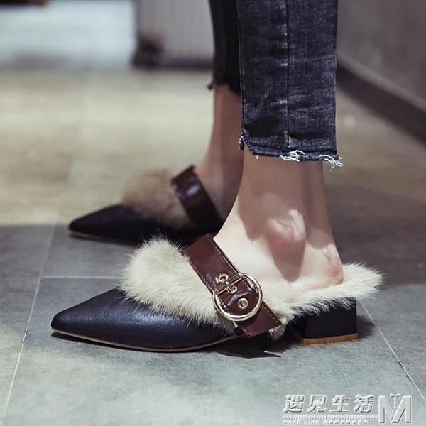 毛毛拖鞋女冬新款粗跟懶人外穿半拖鞋加絨半托時尚包頭中跟秋 聖誕節全館免運