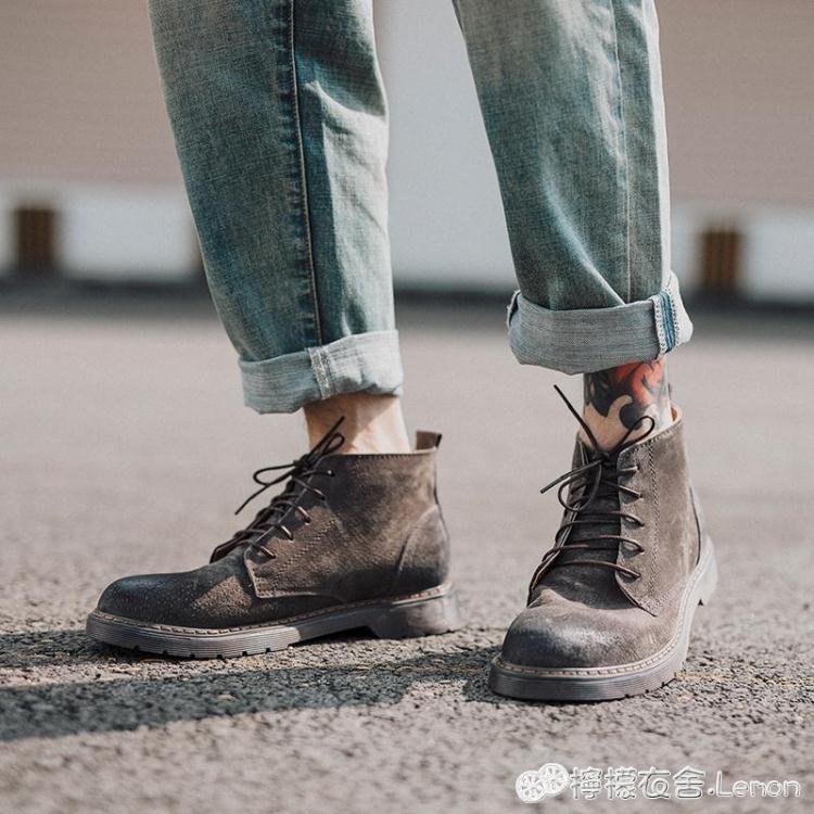 秋季馬丁靴男中幫短靴冬季加絨工裝靴復古做舊高幫靴子男英倫