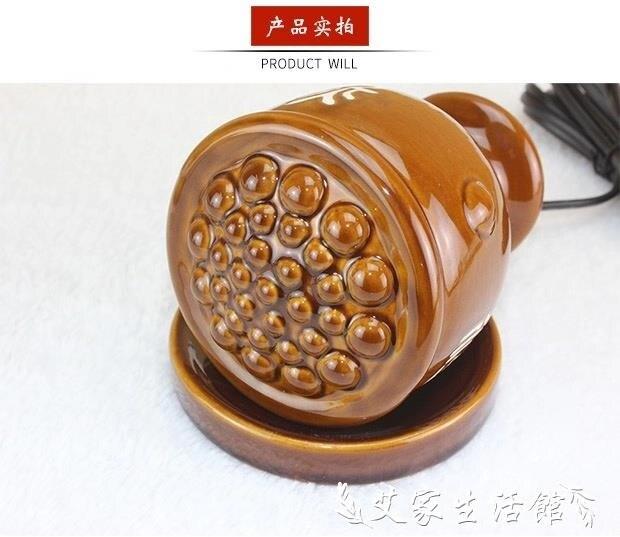 漢灸儀 漢灸儀陶瓷艾灸罐扶經絡溫灸器電熱磁療汗灸刮痧陽漢灸罐保健按摩