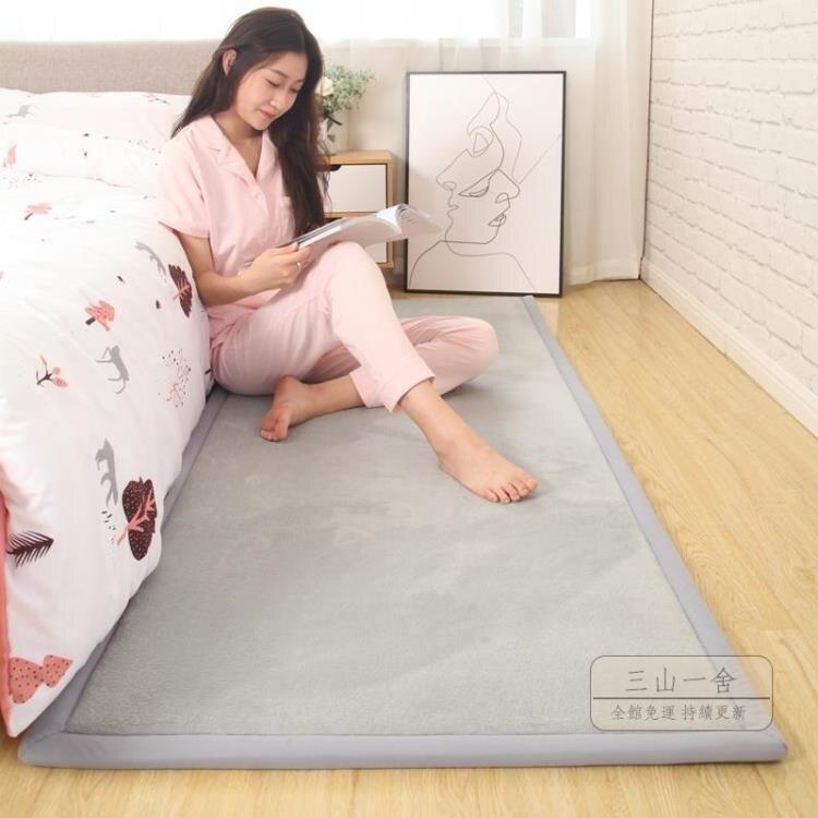 地毯 加厚床邊地毯寶寶防摔墊臥室客廳飄窗榻榻米兒童地墊日式可定制-玩物志