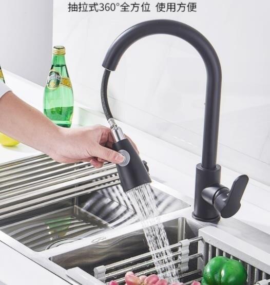 水龍頭 九牧王全銅廚房抽拉式冷熱水龍頭家用水槽洗碗池洗菜盆龍頭可旋轉