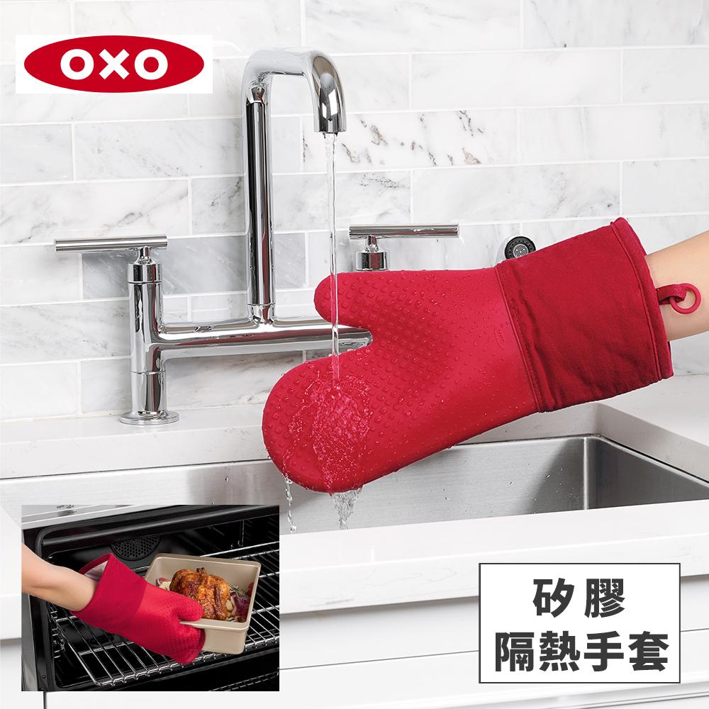 【2入只要799】OXO 矽膠隔熱手套-紅 (耐熱220度)