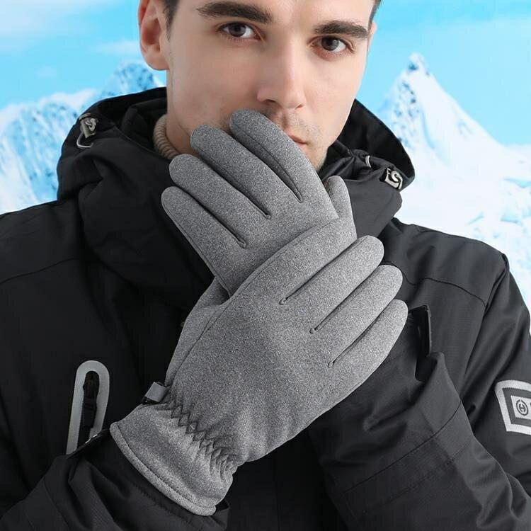 機車手套 滑雪男女冬季加厚加絨保暖摩托車防水防滑風騎行