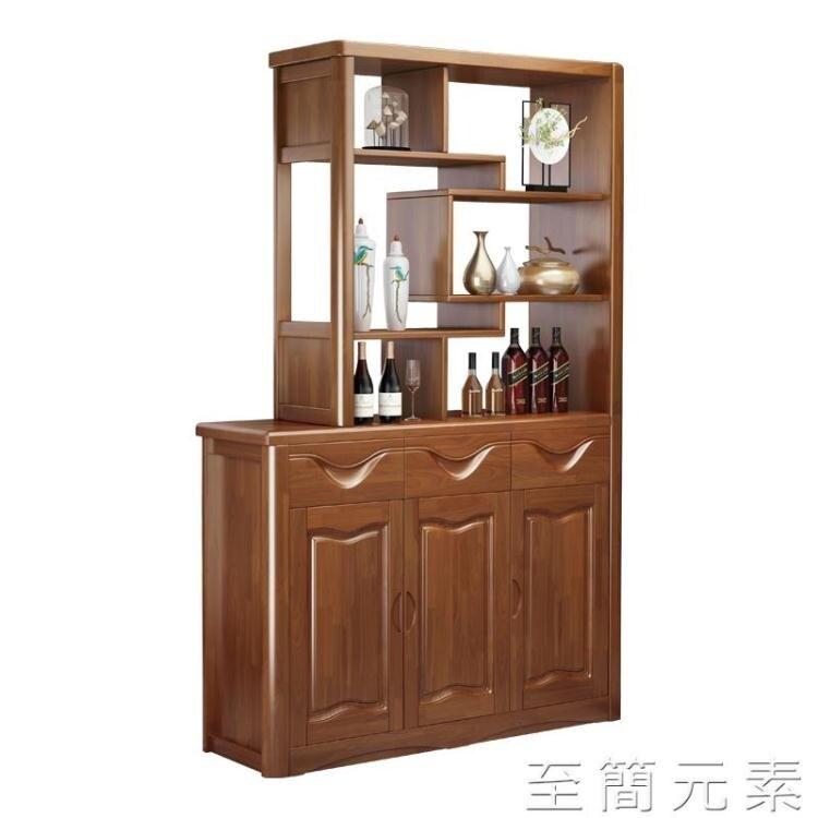 中式入戶玄關隔斷酒櫃實木間廳櫃客廳簡約鞋櫃門廳櫃雙面一體屏風 摩登生活