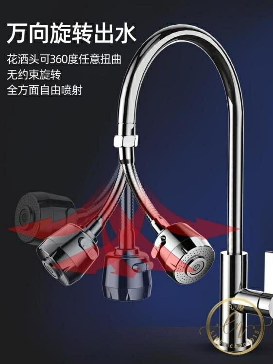 防濺水龍頭接頭 水龍頭防濺頭嘴廚房家用自來水過濾器加長萬能延伸器花灑通用神器-限時88折起